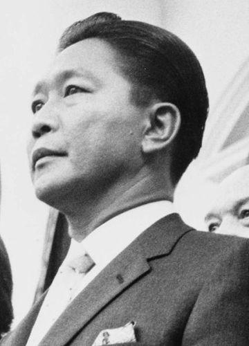 Ferdinand Marcos Pic