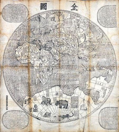 Ferdinand Verbiest 1674
