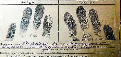 Fingerprints Pictures