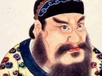 10 Facts about the First Emperor of China